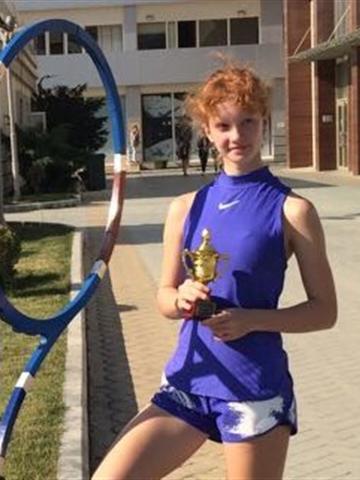 Артемова Ирина Ильинична